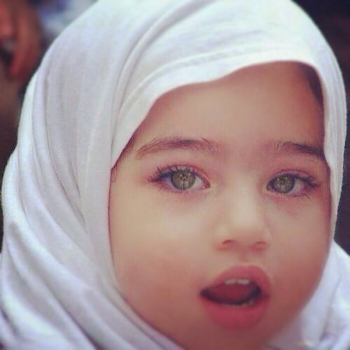 Islamic Girl Names And Meanings