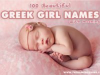 Greek Girl Names – 100 Beautiful Greek Names for Girls with meaning